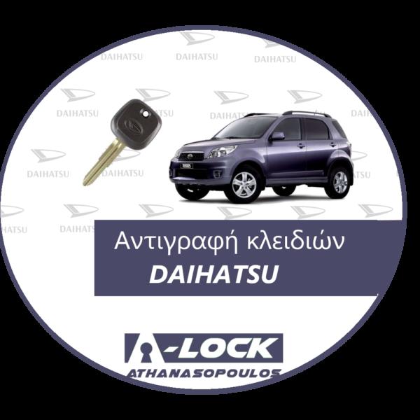 Αντιγραφή Κλειδιών Αυτοκινήτου & Κλειδιά Immobilizer DAIHATSU